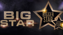 Big Star Bigger Star